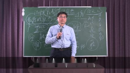 第9讲《传统文化与身心健康》高级研修提升篇讲座-赵宗瑞主讲