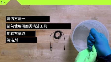 如何清洁TwinPlex领夹式话筒