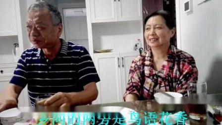 2021.05.09惠民来家游玩纪念录像配乐视频