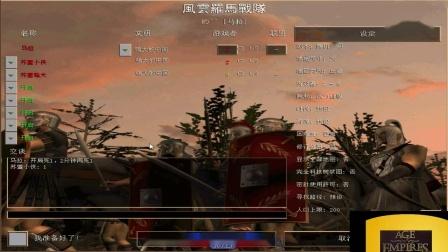 Video2021-05-10-小侠 开局-1 2分钟再-1 让1.5 vs大大 决胜局 74