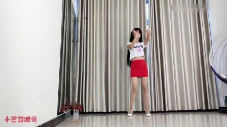 小芒舞蹈【笑纳】64步_超清