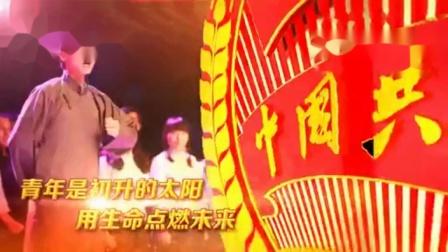 斗江镇中学191班《风之花》