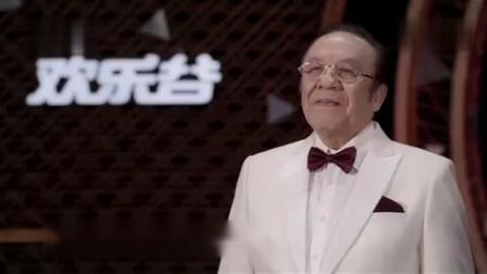 中国网络电视台-[经典咏流传第四季]杨洪基 乃万为你唱经典《长征组歌·四渡赤水出奇兵》!