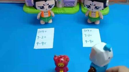 葫芦娃爷爷有一个好玩的玩具,葫芦娃兄弟回答数学题,答对就可以玩啦