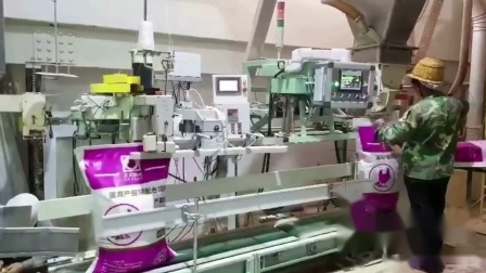 单人操作半自动缝包机