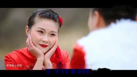 俊女子亲哥哥(广场舞版) --野强强 妮子演唱版