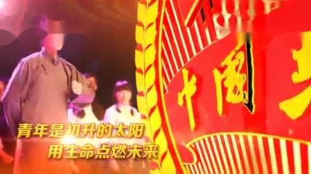 斗江镇中学196班:舞蹈《韭菜花儿开》