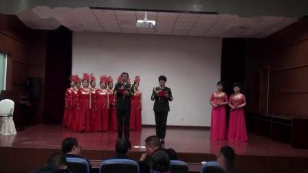 歌伴舞:姜 丽  李 莉