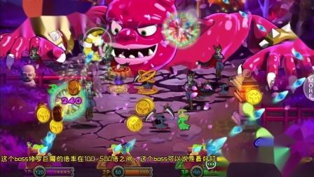 电玩街机游戏决战万圣夜的这一关卡应该要怎么掌握技巧来打怪物.MP4