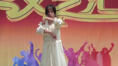 斗江镇中学184班:舞蹈《海底 》