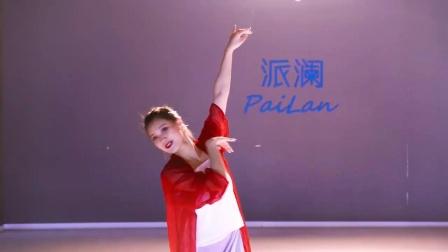 古典舞《等你归来》深圳-派澜舞蹈学院
