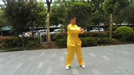 杨师傅示范陈氏太极拳关节活动操CIMG0982