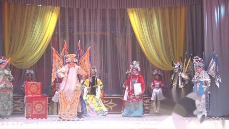 12.《传统古典秦腔戏(金沙滩)》由陕西东岭文化艺术中心演出