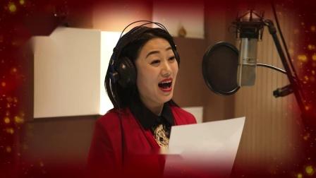 邯山区文广旅局原创歌曲《你是我的骄傲》