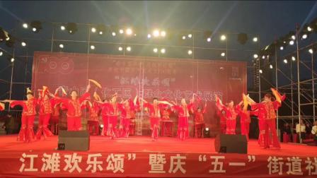 青山区纪念建党100周年江滩文艺汇演《二》