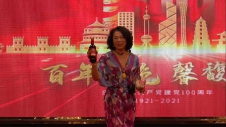 2021年5月8日无锡馨馥荟《百年红色·馨馥向党》庆祝建党100周年(下集)制作:大海摄像师_01