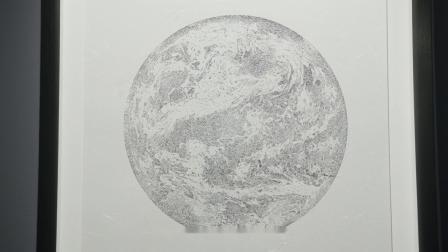 爱彼当代艺术创作项目艺术作品《月逝无声》