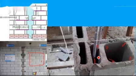 有适合的入门教程?房建施工技术员视频教程