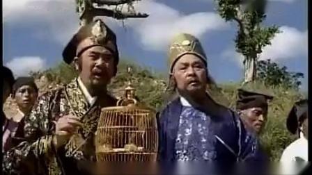杨丽花歌仔戏  四季红之七品巧县官 片段