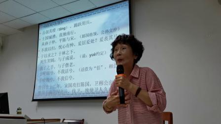 李达武教授讲解《邶风 击鼓》《20210511_150807