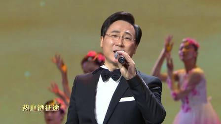 【廖昌永】《百年》2021中国品牌日晚会