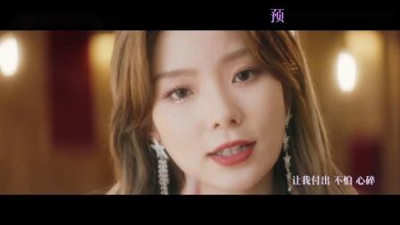 硬糖少女303陈卓璇 - 莫斯科没有眼泪(电影《感动她77次》推广曲MV)