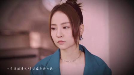 谷娅溦《别再回头》MV