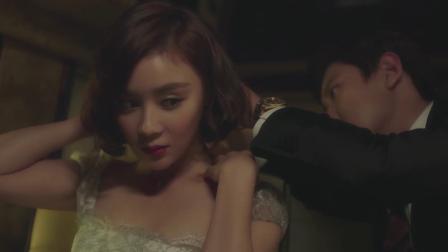 所以和黑粉结婚了:袁姗姗很漂亮
