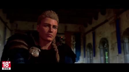 【3DM游戏网】《刺客信条:英灵殿》德鲁伊之怒DLC宣传片