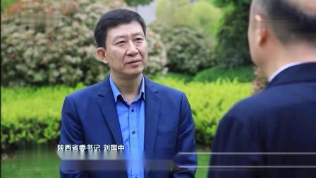197奋斗百年路 启航新征程——学党史 悟思想 办实事 开新局 江西 陕西