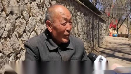 200陕西榆林 奋斗百年路 启航新征程·同心奔小康 产权改革凝心聚力 集体壮大老有所养