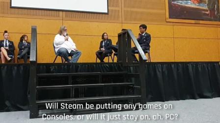 【3DM游戏网】Gabe Newell谈主机游戏计划