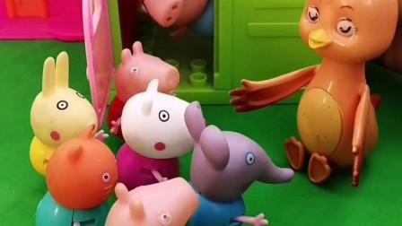 鸡妈妈用钥匙打开门,乔治和小朋友们都在房间里,一起来玩
