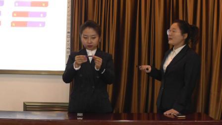《2021年木兰县小学科学一年级校际教研联盟展示活动视频》