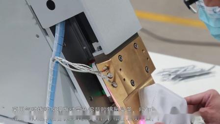 富怡富怡手动折叠口罩外置鼻梁条、海绵条热压机