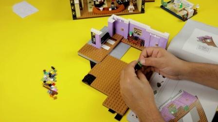 [开箱及速拼视频]LEGO乐高 老友记公寓10292 拼装积木玩具