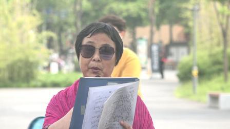 2.社区文化活动《琴韵悠扬乐器合奏》亲爱的妈妈