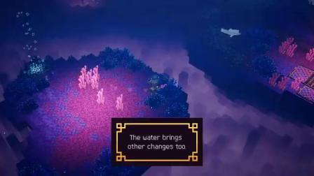 【游民星空】《我的世界:地下城》深海DLC
