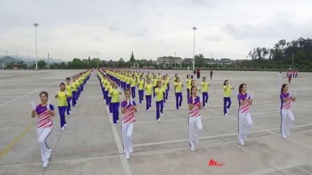 中国梦之队健身操第19套完整版