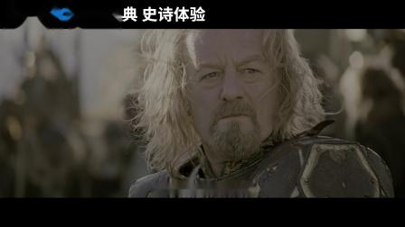 指环王:王者无敌 即将重磅上映