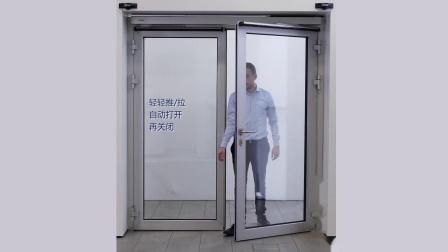 德国盖泽自动平开门功能展示——推即走
