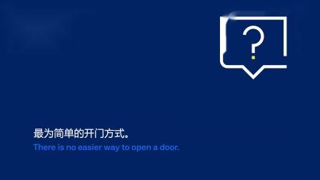 德国盖泽自动平开门功能展示——支持伺服模式
