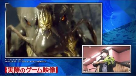 【游民星空】《怪物猎人崛起》游戏音效制作花絮