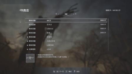 【游侠攻略组原创】《生化危机8》无限子弹模式开启方法