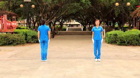 齐园舞动青春第十七行进式有氧健身操分解 淄博飞歌影视传媒