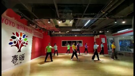 YOYO流行舞(2021.5)7-8级—沂水师资班.mpg