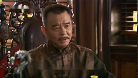 喜蛋传奇20粤语版