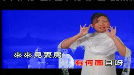 白蛇传-李小珍