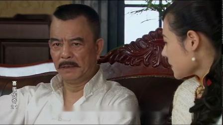 喜蛋传奇21粤语版