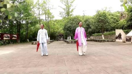 江油雅兰2队24式太极伞表演